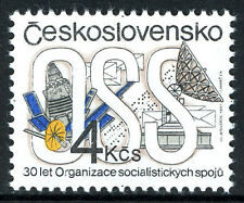 Czechoslovakia 2671, MNH. Communications. Satelite, Dish Receiver, 1987