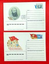 Russia - 4 mint postal cards