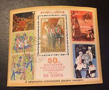 1972, Russia, USSR, 3972, used, Souvenir Sheet
