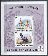 MALDIVE ISL 1972 PRE-HISTORIC ANIMALS SS IMPERF UNLISTED IN SCOTT VERY RARE MNH