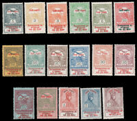 Hungary #B18-B34 MNH CV$282.55 1914 Turul Franz Josef [Mi145-Mi161]