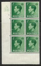 ½d Edward Viii A36 Cylinder Block - 7 Dot with variety Mounted Mint