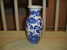 Superb Chinese Or Japanese Blue & White Vase-Floral Patterns-Unmarked-LQQK