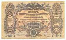 Russia South High Command Armed Forces Rostov Issue 200 Rubles 1919 VF-