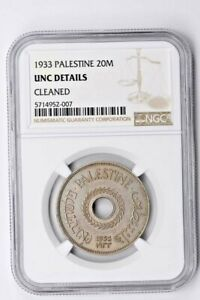 1933 Palestine 20 Mils NGC UNC DETAILS, CLEANED Witter Coin