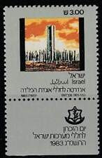 Israël postfris 1983 MNH 925 - Dodenherdenking
