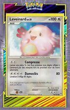 🌈Leveinard - DP02:Trésors Mystérieux - 76/123 - Carte Pokemon Neuve Française