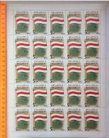First national stamps of the Republic of Belarus 1992 Rare 25X БЧБ