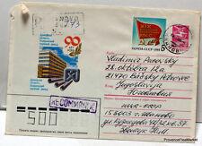 URSS CCCP  TIMBRES OBLITERES SUR LETTRE port gratuit Ru26