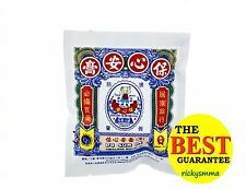 Po Sum On Pain Relief Healing Balm 3.5g / 0.12oz Health Care
