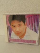 Leon Lai Hits compilation CD 黎明
