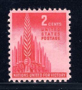 U.S. STAMP #907   -- 2c NATIONS - XF - MINT - GRADED 90