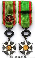 Officier Ordre du Mérite Agricole. Miniature. Argent. Email. III°République. SUP