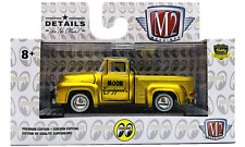 M2 MACHINES HOBBY EXCLUSIVE MOONEYES LIQUID GOLD 1956 FORD F-100 PICKUP TRUCK