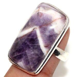 Banded Amethyst Ethnic Handmade Gemstone Ring Jewelry US Size-8 JW