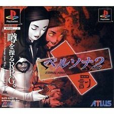 USED Persona 2: Eternal Punishment Japan Import PS
