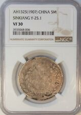 Chia 5 Miscals AH 1325 1907, Sinkiang Silver coin NGC VF 30 Y-25.1, TOP POP*