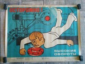 Vintage Original Soviet Industrial Workers Safety Set of 10 Poster USSR