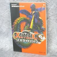 EXCITE BIKE 64 Official Game Guide w/Sticker Japan Book Nintendo 64 RARE SG8519