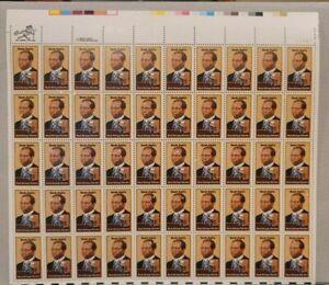 Scott # 2044... 20 Cent...Scott Joplin.... Sheet of 50