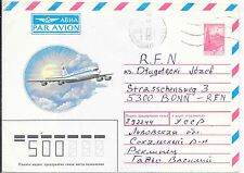 RUSSIA AIR COVER  29/3/1995(?) TO BONN WITH SMALL ENCLOSURES.