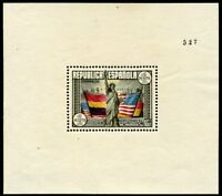 SPAIN SCOTT#C97e EDIFIL #766hi MINT NH ACCOMPANIED BY A COMEX COA