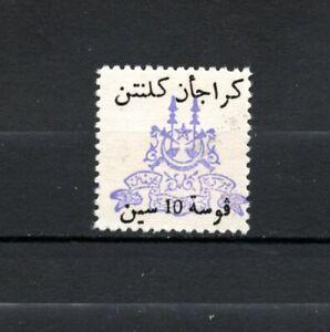THAI 1943-45 OCCUPATION OF KELANDAN MALAISIA DUTY MNH