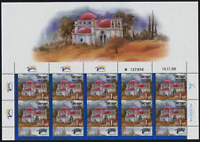 Israel 1396-8 sheets MNH Pilgrimage to the Holy Land, Churches