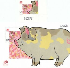 """MACAU, 2007, """"YEAR OF PIG"""" # CORNER STAMP AND S/S. MINT NH. FRESH  CONSITIOND"""