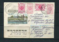 Uzbekistan 1997 cover, sent to Yartsevo, Smolensk region, Russia VF