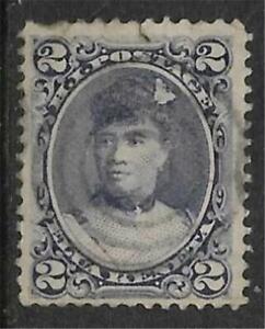 xsa244 Scott H52 US Hawaii Possession Stamp 1893 2c Liliuokalani Bullseye Cancel