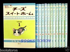 Chi's Sweet Home 1-12 Comic complete set /Japanese Manga Book Japan