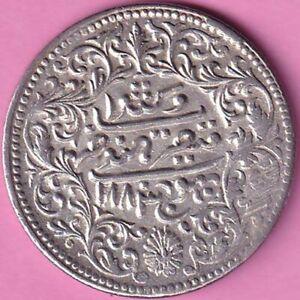 1883/1939 Kutch state shree Khengar ji Victoria Five kori silver coin