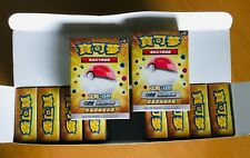 2019 Pokemon TCG Sun & Moon Chinese DECK AC1D SEALED 10 BOX CONTAIN CASE 1ST ED