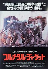 Full Metal Jacket 1987 Stanley Kubrick Japanese Chirashi Mini Movie Poster B5