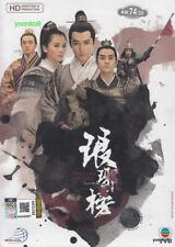 Nirvana In Fire 琅琊榜 Chinese Drama DVD HD Version English Sub Region 0 _ Hu Ge