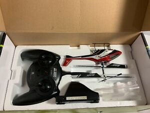 Horizon RTF Blade MCX2 (EFLH2400) NEW IN BOX