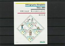 tokyo olympics mint never hinged stamp ref 16620