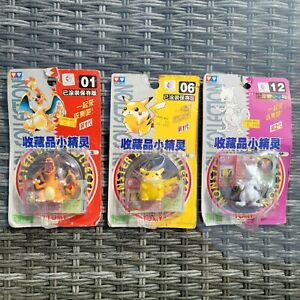 Vtg Pokemon Auldey Tomy Pocket Monster Lot #01 Charizard #06 Pikachu #12 MewTwo