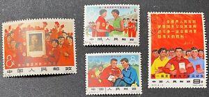 China PRC Sports SC# 920-923 Used 1966 Cancelled Full Set Vivid Rare $67.00