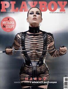 Russian Russia 'PLAYBOY' magazine MARUV Cover AUTUMN 2021