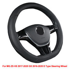 D Type Auto Steering Wheel Cover For MG ZS HS 2017 2018 2019 2020 GS 2016 - 2020