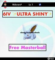 -Pokemon Sword and Shield- ✨Ultra Shiny✨ 6IV Nidoran male FAST DELIVERY