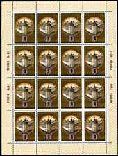 1978.Russia(USSR).GOLD RING.Jaroslaw.Sc.B119. M/sh