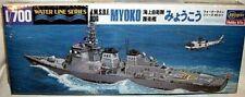 hasegawa 1/700 waterline JMSDF DDG MYOKO WARSHIP