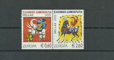 Europa - CEPT Greece 2002 Imperforate MNH **.