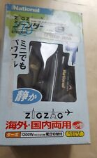 NATIONAL EH506P-K Hair Dryer (R5S7.4)