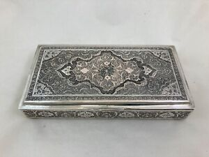 Antique Persian chased solid silver box