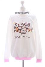 TS-01A weiss Cat Katze cute süß Neko Pullover Sweatshirt Lolita Harajuku Japan