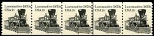 "Locomotive 1st Issue ""USA 2c"" MNH PNC5 Plate 3 Scott's 1897A"